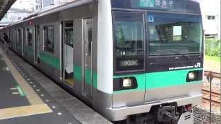 加速度3.3km/h/sの実力! 常磐緩行線E233系2000番台南柏発車 すごい加速