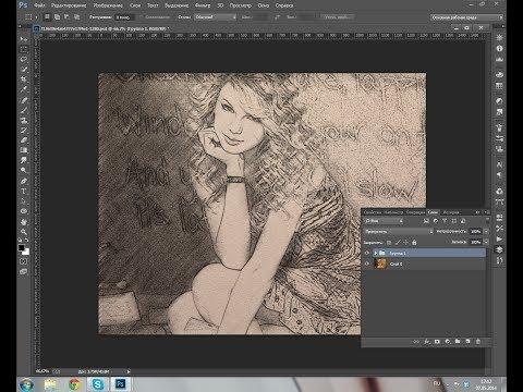 PhotoShop: Карандашный рисунок из фотографии