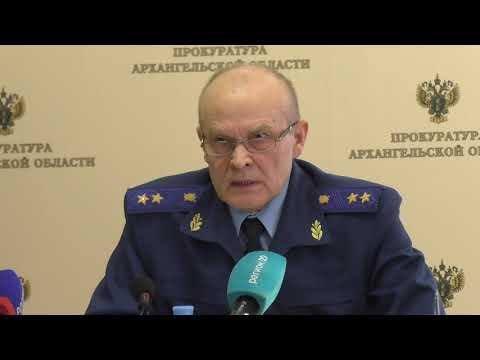 Прокурор Архангельской области о демографии