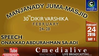 LIVE FROM MANJANADY DIQER VARSHIKA 24-02-2016
