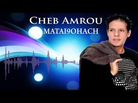 Cheb Amrou - Mataikohach  2015