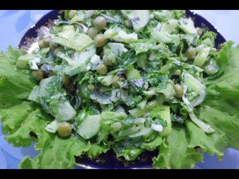 Yay salatı.Kahı salatı hazırlanması.Летний салат.Салат из листьев салата