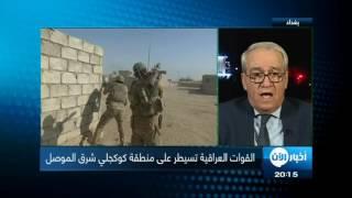 الجيش العراقي يدخل مبنى محطة تلفزيون الموصل
