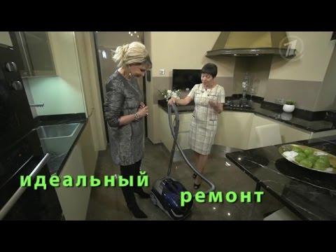 Идеальный ремонт Татьяна Веденеева Idealniy remont