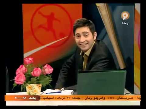 سوتی لب گرفت در تلویزیون ایران