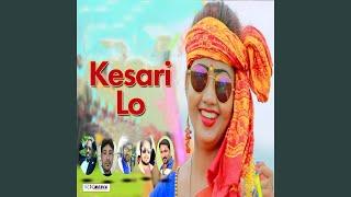 Kesari Lo Bolbam Version