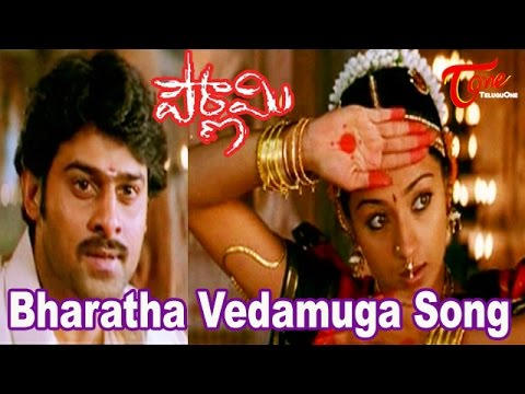 Pournami Movie Songs | Bhavyamaina Video Song | Prabhas | Charmy