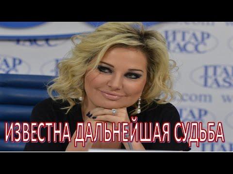 СТАЛА ИЗВЕСТНА ДАЛЬНЕЙШАЯ СУДЬБА МАКСАКОВОЙ   (26.03.2017)