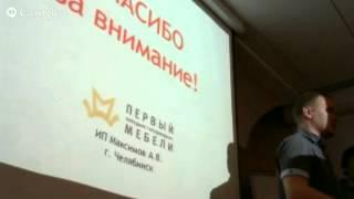 Обучающая конференция Первого Интернет-гипермаркета Мебели(, 2015-04-23T07:27:37.000Z)