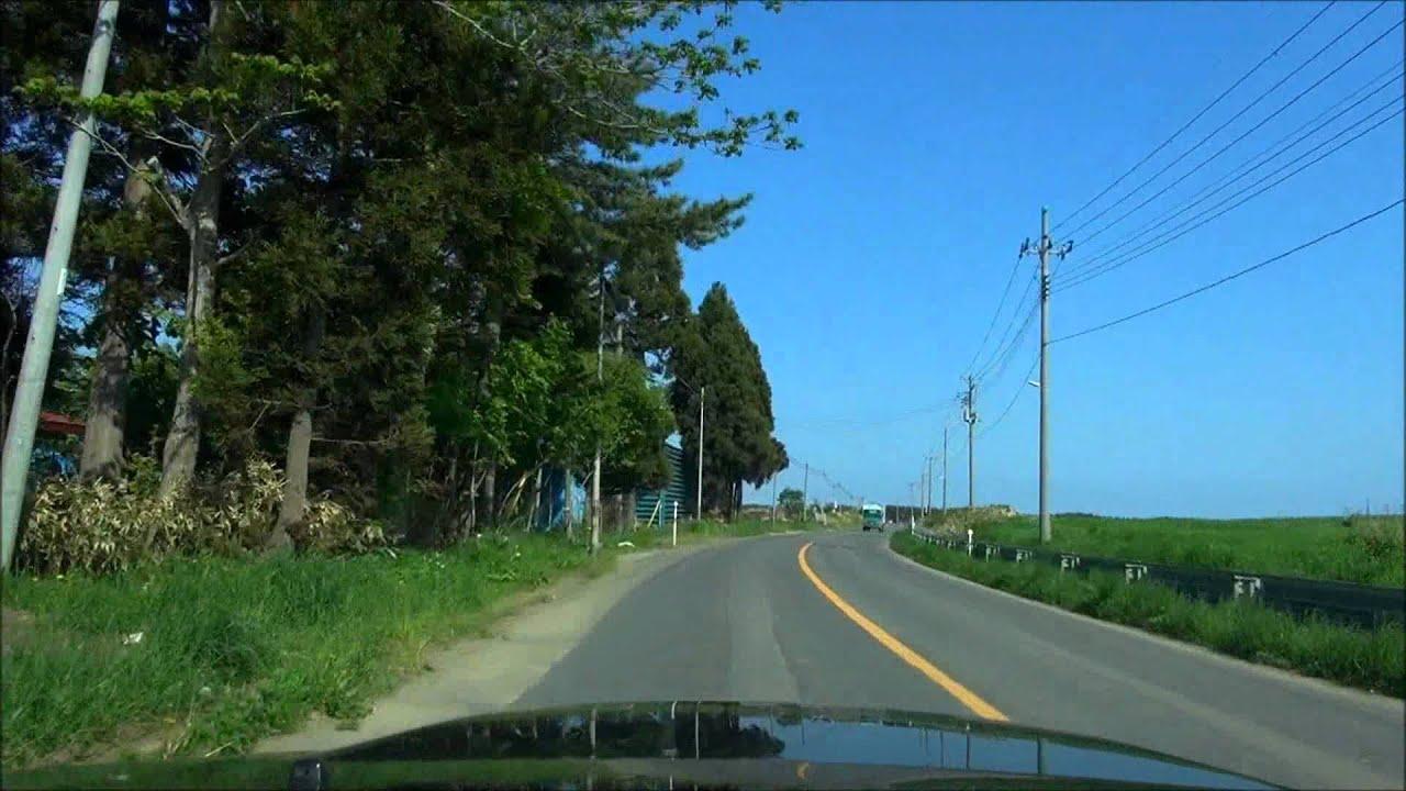 青森県道5号を走る - YouTube