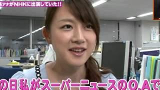 大島由香里 大島由香里 検索動画 24