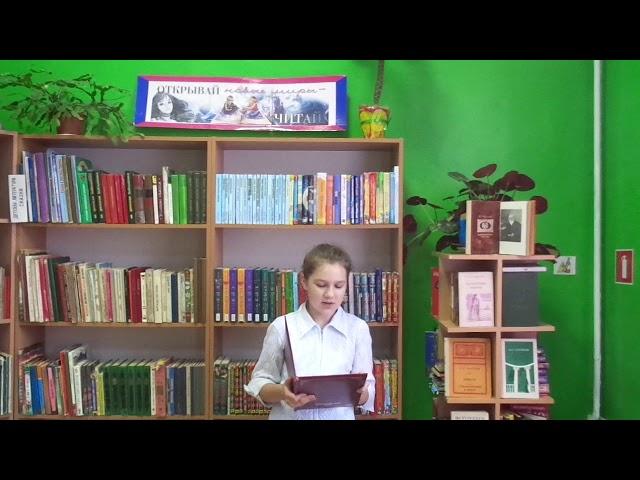 Изображение предпросмотра прочтения – ВикторияВласова читает произведение «И.С.Тургенев Рассказ Муму» И.С.Тургенева