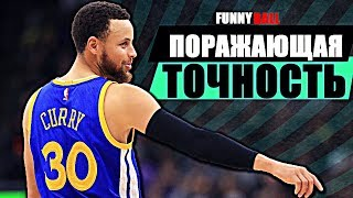 FUNNYBALL#14 - ПОРАЖАЮЩАЯ ТОЧНОСТЬ! / STEPHEN CURRY AMAZING SHOT