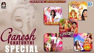 Ganesh Chaturthi 2019 Special Non Stop Ganpati Songs Kajal Maheriya Kinjal Dave Rajal Barot