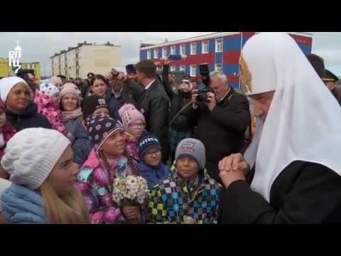 Патриарх Кирилл посетил Никольский храм на Новой Земле