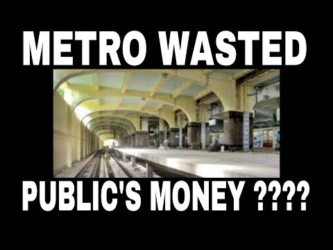 Why a Third Platform ??? Metro wasted Public's Money ???? Kolkata Metro || MetroRailBlog ||