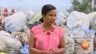 Residential Trash Collection - የመኖሪያ ቤቶች ደረቅ ቆሻሻ አሰባሰብ