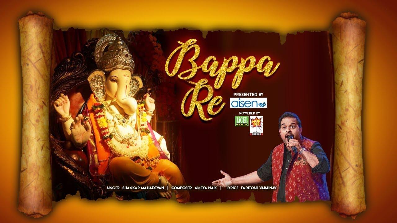 Best Marathi songs by Shankar Mahadevan you would love to listen to