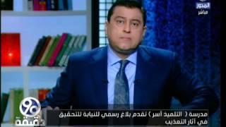 مدير مستشفى الشروق: تحسن حالة الطفل ضحية تعذيب زوجة والده