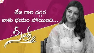 Kajal Aggarwal About Sita Movie And Director Teja | Aadhan Telugu