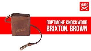 Портмоне Knockwood - Brixton, Brown. Обзор