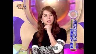 【命運好好玩】2017.01.18 年終運勢大掃除!