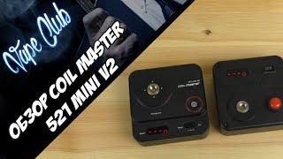 Обзор Coil Master 521 mini V2   приятное обновление (coil-master.net)