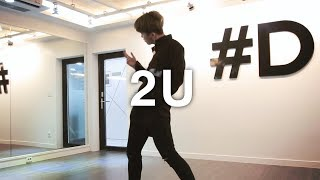 figcaption David Guetta - 2U (Alex Goot + Against The Current Cover) / Minho Choi Choreography (#DPOP STUDIO)