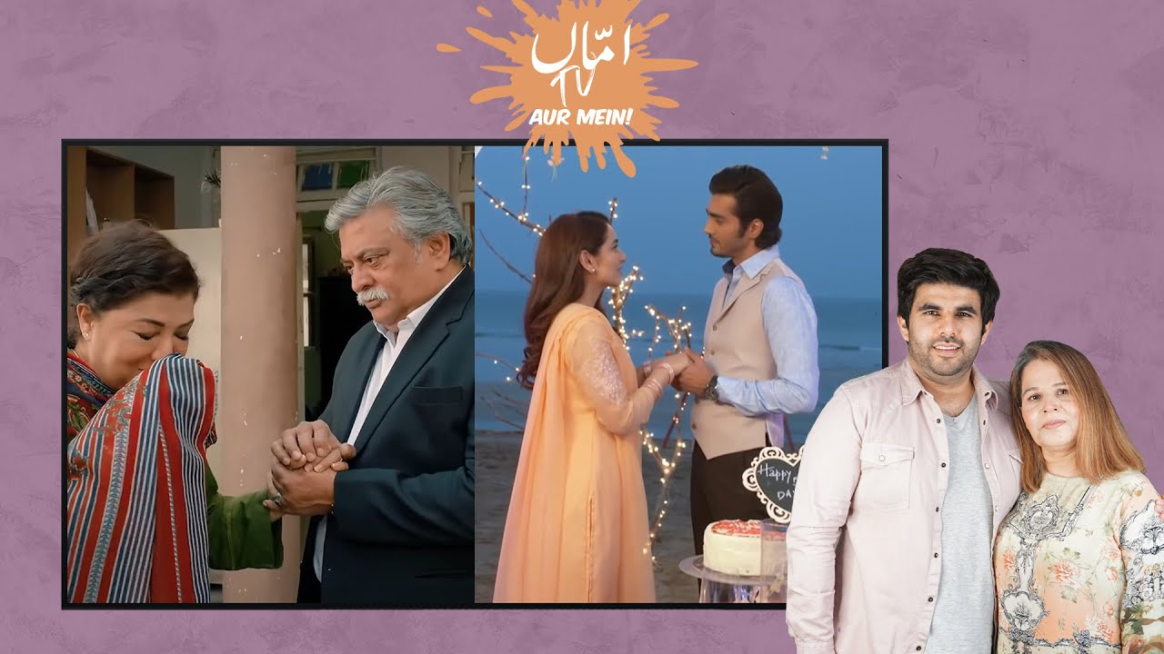 Amma TV Aur Mein | Zebaish And Raaz-e-Ulfat Go Big On Love! | Episode # 26