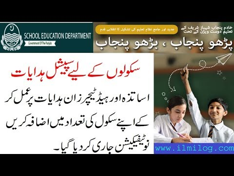 Transgender Students Special Instructions School Education Department Punjab