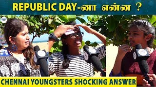 Republic Day vs Independence day | Youngsters Funny Answers | Youths 2020 | India 2020| LittleTalks