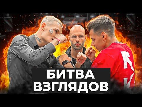 Алишер Моргенштерн против Димы Гордея в Hardcore Fighting / Полный обзор