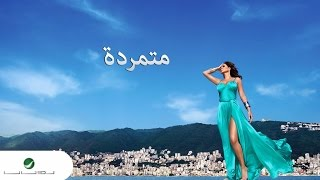 Elissa ... Motamareda - With Lyrics | ????? ... ?????? - ????????