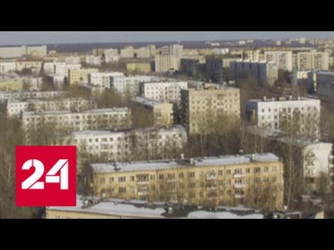 Смотреть Советская империя. Хрущевки. Документальный фильм Елизаветы Листовой онлайн