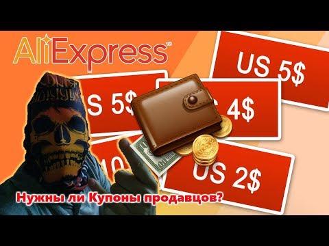 ШОК - Флисовая бандана (Труба) за 29 рублей и купон продавца!!! Распаковочки с Али #4