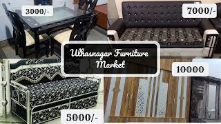 WHOLESALE FURNITURE MARKET IN MUMBAI || CHEAPEST RATES EVER || ULHASNAGAR FURNITURE MARKET