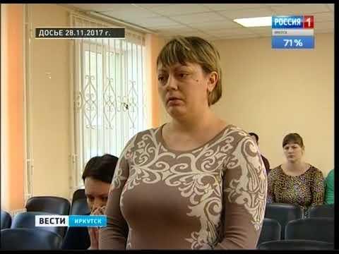 Наказание за смертельный «Боярышник»  Свердловский суд Иркутска вынес приговор виновным в смерти вос