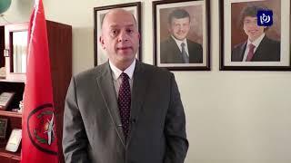 5 مليون دينار كلفة مشروع الطاقة في جامعة مؤتة