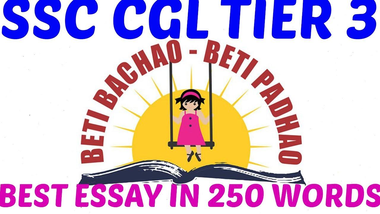 essay on beti bachao beti padhao for ssc cgl