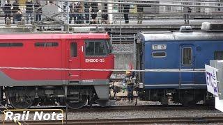2回目の14系譲渡甲種輸送 EH500系とJR線/14 Series was transported - Class EH500 & JR Line/2017.02.22