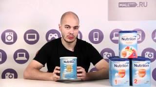 Молочная смесь Nutrilon Imunofortis Comfort 1, c 6 мес, 900г(, 2012-06-04T12:48:05.000Z)