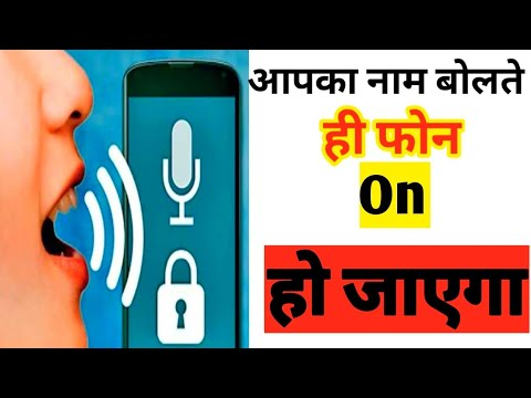 Secret Screen Voice Lock For Android Phone    Set Voice Lock