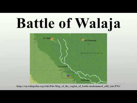 Battle of Walaja