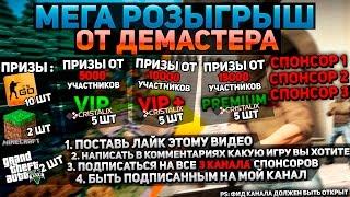 SO MANY KILLS! [GTA 5]