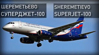 Шереметьево, Суперджет-100. (Superjet-100, Sheremetyevo. Air Disaster Reconstruction).