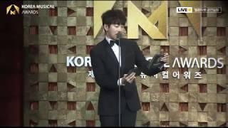 제4회 한국 뮤지컬 어워즈 베스트 캐릭터상 수상소감 2…