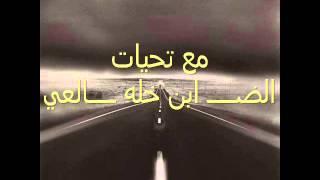 اشتقت لديره =محمد عبده =منتاج الضالعي ابن خله رؤؤؤؤؤعه