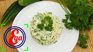 Салат из вермишели быстрого приготовления с крабовыми палочками