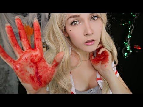 АСМР 💉 После укуса вампира забота о тебе 🧛  ASMR 💊 After A Vampire Bite, Caring For You 💋