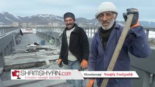 Երևան Սևան ճանապարհին կառուցվում է անվտանգության վերգետնյա կամուրջ